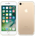 【エントリーでポイント最大24倍!1000円クーポンも!】中古スマートフォンApple iPhone7 256GB docomo(ドコモ) ゴールド MNCT2J/A 【中古】 Apple iPhone7 256GB 中古スマートフォンApple A10