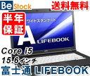 中古ノートパソコンFUJITSU LIFEBOOK A561/D FMVNA5NE 【中古】 FUJITSU LIFEBOOK A561/D...