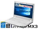 中古ノートパソコン Core i5 第4世代 12.5インチ SSD128GB