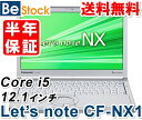 中古ノートパソコンPanasonic Let's note NX1 CF-NX1 CF-NX1GDHYS  Panasonic Let's note NX1 中古ノートパソコンCore i5 Win7 Pro Panasonic Let's note NX1 中古ノートパソコンCore i5 Win7 Pro