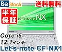 【スマホエントリーで最大10倍!】中古ノートパソコンPanasonic Let's note NX1 CF-NX1 CF-NX1GDHYS 【中古】 Panasonic Let's note NX1 中古ノートパソコンCore i5 Win7 Pro Panasonic Let's note NX1 中古ノートパソコンCore i5 Win7 Pro【18日10:00〜25日09:59 ) 】