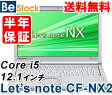 中古ノートパソコンPanasonic Let's note NX2 CF-NX2 CF-NX2JDHYS 【中古】 Panasonic Let's note NX2 中古ノートパソコンCore i5 Win7 Pro Panasonic Let's note NX2 中古ノートパソコンCore i5 Win7 Pro