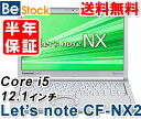 中古ノートパソコンPanasonic Let's note NX2 CF-NX2 CF-NX2AFRCS 【中古】 Panasonic Let's note NX2 中古ノートパソコンCore i5 Win7 Pro Panasonic Let's note NX2 中古ノートパソコンCore i5 Win7 Pro