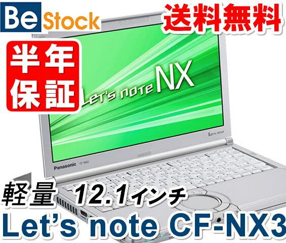 中古ノートパソコンPanasonic Let's note NX3 CF-NX3 CF-NX3JDHCS 【中古】 Panasonic Let's note NX3 中古ノートパソコンCore i5 Win7 Pro Panasonic Let's note NX3 中古ノートパソコンCore i5 Win7 Pro