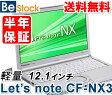 中古ノートパソコンPanasonic Let's note NX3 CF-NX3 CF-NX3EDHCS 【中古】 Panasonic Let's note NX3 中古ノートパソコンCore i5 Win7 Pro Panasonic Let's note NX3 中古ノートパソコンCore i5 Win7 Pro