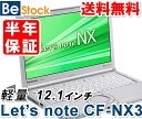 中古ノートパソコンPanasonic Let 039 s note NX3 CF-NX3 CF-NX3JDGCS 【中古】 Panasonic Let 039 s note NX3 中古ノートパソコンCore i5 Win7 Pro Panasonic Let 039 s not