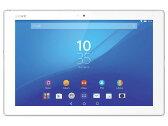 中古タブレットSONY Xperia Z4 Tablet SGP712JP/W 【中古】 SONY Xperia Z4 Tablet 中古タブレットQualcomm Snapdragon 810 Quad-core Android5.0.2