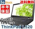 中古ノートパソコンLenovo ThinkPad L520 5016-RL1 【中古】 Lenovo ThinkPad L520 中古ノートパソコンCore i5 Win7 Pro Lenovo ThinkPad L520 中古ノートパソコンCore i5 Win7 Pro