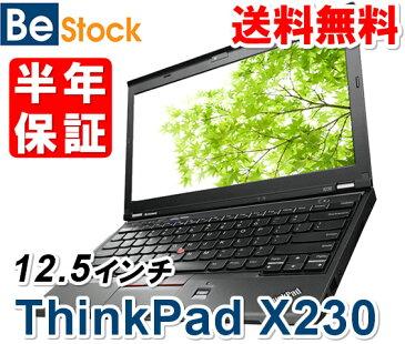 【スマホからのキャンペーンエントリーでポイント10倍!3/24 10時まで!】中古ノートパソコンLenovo ThinkPad X230 2324-A82 【中古】 Lenovo ThinkPad X230 中古ノートパソコンCore i5 Win7 Pro Lenovo ThinkPad X230 中古ノートパソコンCore i5 Win7 Pro