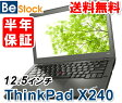 中古ノートパソコン Lenovo ThinkPad X240 20AMA41H00 【中古】 Lenovo ThinkPad X240 中古※Core i5 Win7 Pro Lenovo ThinkPad X240 中古※Core i5 Win7 Pro
