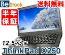 中古ノートパソコンLenovo ThinkPad X250 20CMA008JP 【中古】 Leno