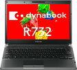 中古ノートパソコンTOSHIBA dynabook R732/F PR732FAA6RBA51 【中古】 TOSHIBA dynabook R732/F 中古ノートパソコンCore i5 Win7 Pro TOSHIBA dynabook R732/F 中古ノートパソコンCore i5 Win7 Pro