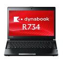 中古ノートパソコンTOSHIBA dynabook R734/K PR734KAA137AD71 【中古】 TOSHIBA dynabook R734/K 中古ノートパソコンCore i5 Win7 Pro TOSHIBA dynabook R734/K