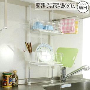 ホワイト キッチン ステンレス