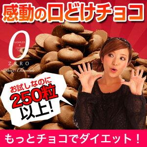 ディアチョコレート 引き換え ランキング シュガー