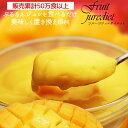 【フルーツジュレダイエット6食セ�