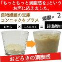 【選べる豆乳おからZEROクッキー】48週連続★楽天ラ...