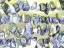 ソーダライト さざれ 細石 天然石ビーズ 6〜7mmロング 1本連 原石 天然石 ソーダライト 原石