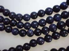 藍色金 4 毫米單耳環和項鍊設計珠學校推薦 ! 淡水珍珠天然的石頭和其他組合 ! 在藍色金串珠配件課堂