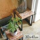 地球にやさしい パーケット フラワーテーブル スクエア L SFFL1804 木製 花台 鉢 置き スタンド おしゃれ 飾り インテリア