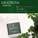 【ポイント20倍】アカモク グラツヤ(GRATSUYA) サ...