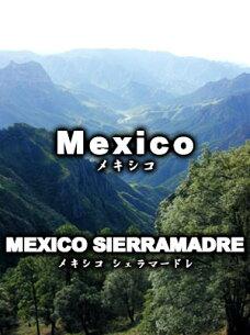 メキシコ シェラマードレ