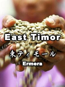 東ティモール