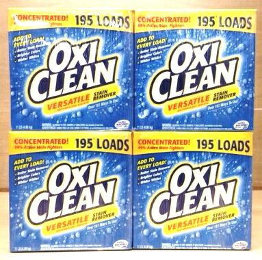 【送料無料】オキシクリーン 4個セット 大容量4.98kg×4個 洗濯物やお掃除に大活躍!頑固なシミや汚れに! / costco oxiclean 大容量 業務用 (沖縄は送料無料対象外)