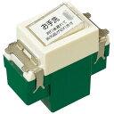 【メール便送料無料】Panasonic【WN5276】パナソニック埋込タイマスイッチお手洗い用(遅れ消灯スイッチ)3分固定形 10A/100V/AC(ファン回路は4A100V)