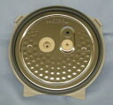 C132-6B 象印炊飯器内ふた NP-NA18、NP-NB18、NP-NL18E6、NP-NS18、NP-NT18用の内ふたセット ※1升(1.8L)炊飯ジャー 純正部品 消耗品