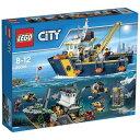 LEGO CITY 海底調査艇 60095