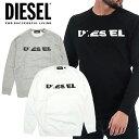 ディーゼル DIESEL メンズ スウェット トレーナーS-ORESTES-BR ロゴ 裏起毛 丸首 送料無料 即納