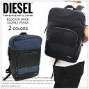 ディーゼル DIESEL バックパッグ バッグ リュックロゴ インディゴ デニム ブラック 黒 X02992 PS946 BLOCKINBACK正規品/送料無料/即納