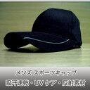 Adc-01-black-a