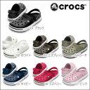 Crocband2-a