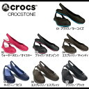 Crocstone-flat-d