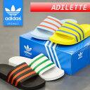 adidas ADILETTE S78678 S78679 S78677 S78686/アディダス スポーツサンダル アディレッタ/ホワイト ブラック 白 黒 イエロー ブルー/アディダス サンダル 送料無料