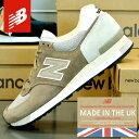 NEW BALANCE M575 SGG MADE IN ENGLAND ニューバランス メンズスニーカー イングランド製/靴 スポーツ シ...