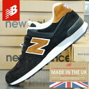 NEW BALANCE M576 AKT MADE IN E...