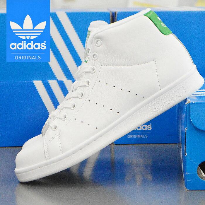 アディダス スタンスミス ミッドカット スニーカー adidas STAN SMITH MID BB0069 靴 シューズ ホワイト×グリーン アディダス スタンスミス