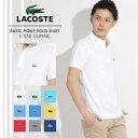 LACOSTE Basic Classic Pique POLO SHIRT L1212/ラコステ メンズ 鹿の子 半袖 ポロシャツ 無地