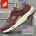 ニューバランス メンズ スニーカー アメリカ製 NEW BALANCE M1700DEA MADE IN USA /靴 スポーツ シューズ ランニング ウォーキング