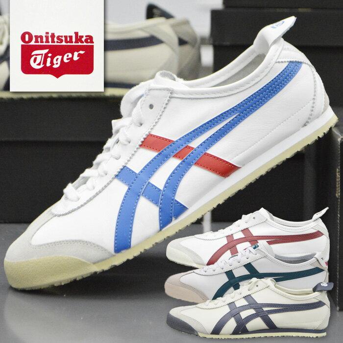 アシックス オニツカタイガー レディーススニーカー メキシコ66 Onitsuka Tiger MEXICO 66 靴 シューズ