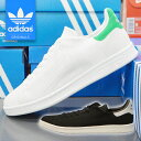 adidas STAN SMITH BB0065 BB006...