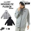 メンズ 男性 紳士 ナイキ NIKE M NK DRY HOODIE FZ FLEECE スポーツ パーカー フーディー ロゴ ウェア 860465