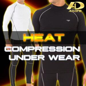 コンプレッションインナー コンプレッションウェア コンプレッションシャツ アンダーシャツ スノーボ