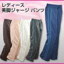 Ladies-pants-a