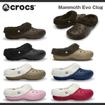 【在庫処分】クロックス メンズ・レディース マンモス イーブイオー クロッグ Crocs Evo Clog