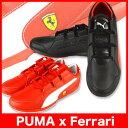 【SPECIALクーポン配布中★12/9(金)17.59まで】PUMA×Ferrari Valorosso SF WebCage+/プーマxフェラーリ メンズドライビングシューズ/靴 スニーカー 送料無料/