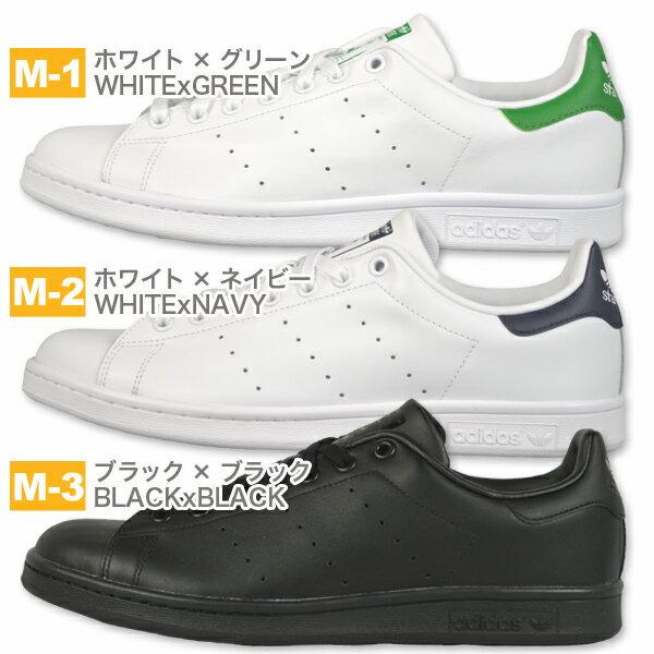 【初回入荷分・予約販売】【10月上旬発送】【Mタイプ】adidasSTANSMITH/アディダススタンスミス
